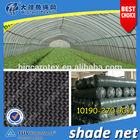 HDPE shade netting ( 90% )