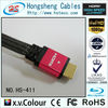 Professional cables manufacturer, fiber optic hdmi cable