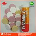 gmp de alta calidad de la vitamina c efervescente comprimido tubos