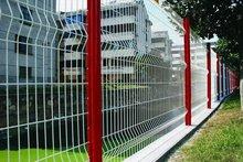mesh fence in Home&Gardon