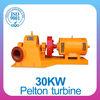 /product-gs/pelton-water-turbine-50kw-551822301.html