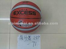 professional High quality PU 7# leather basketball