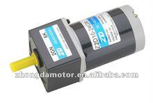 drive dc motor 5 watt ip54