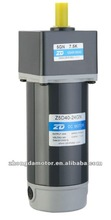 dc 12v dc 24v motor with gearbox