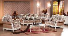luxury furniture wood sofa 586-1 (1+2+3)