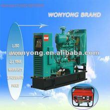 CUMMINS 100kw/125kva diesel electric generator power