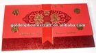 Wedding/Holiday Red Paper Greeting Card