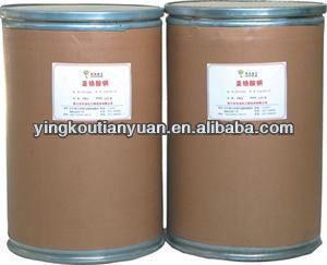 High quality Copper chromite powder(CAS 99328-50-4)