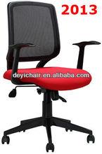 722c mech office chair,back tilting chair