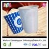Popular 8oz Paper Ripple Hot Cup