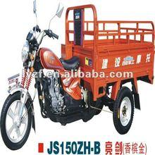 JS150ZH-B LIANGJIAN three wheel motorcycle