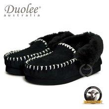 Sheepskin winter slippers