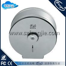 Toilet stainless material center pull paper dispenser