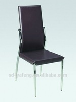 Wrought iron dining chairs P9016#