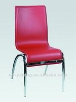 Chrome legs dining chair P9019#