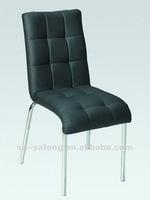 Chrome legs dining chair P9049#