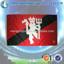 mu Club Banner