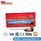 goji extract oral liquid -- U.S.FDA approval
