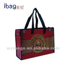 waterproof Matt laminated non woven bag resuable shoping bag with zipple