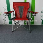 Beach Folding Chair With Cup Holder (CH-005W)