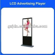 42 inch slim advertising display/ digital music kiosk