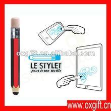 The nostalgic 2B pencil touch pen