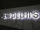 3D LED backlight light box signs for France