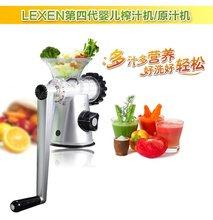2012 New Healthy Manual Juice Mixer