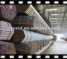 GB/T5312-1999 marine steel tubes