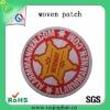 custom woven cloth label badge accessory