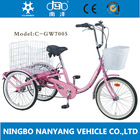 2014 hot sale three wheel Adult Tricycle GW7005-1S