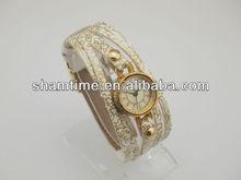 Special PU Strap Girl Wrist Watch