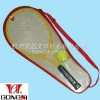 Custom 19 inch branded tennis racket