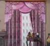 Fancy Jacquard Curtain design for Blackout Curtain style