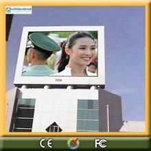 Cartel Luminoso con tecnologia de LED de publicidad para exterior
