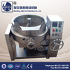 Stainless steel industrial hotel kitchen equipment