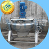 Dairy Product Boiling Kettle factory