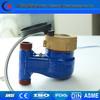 Prepaid Remote reading water flow meters