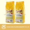 Maiz flour packaging bag Flour packaging bag Maiz flour bag Flour bag