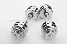2014 New Design Stainless Steel Dumbbell Exercises Dumbbell Bar
