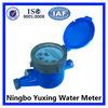 Multi-jet, vane wheel, dry-dial flow meter water