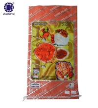 Basmati rice bag, PP woven bag for india customers