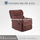 HC-H011 Sofa, Luxury Sofa Set/Comfortable recliner chair/Solid wood home furniture chair/Living room chair