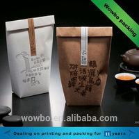 Tea leaves customized kraft paper bag wholesale