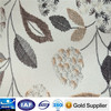 100%polyester sofa fabric