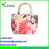 NEW Womens Paper Straw Tote Bag Purse with Bamboo Handles