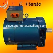 ST Series Single-Phase ac alternator 10KW
