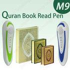 <XZY>Holy Quran Reading Digital Pen tilawat Quran with Urdu