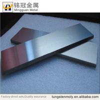 factory pure molybdenum catalyst
