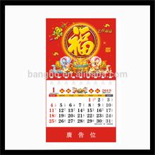 2015 Mini Paper Calendar Mini Chinese Traditional Tear Off Fook Calendar